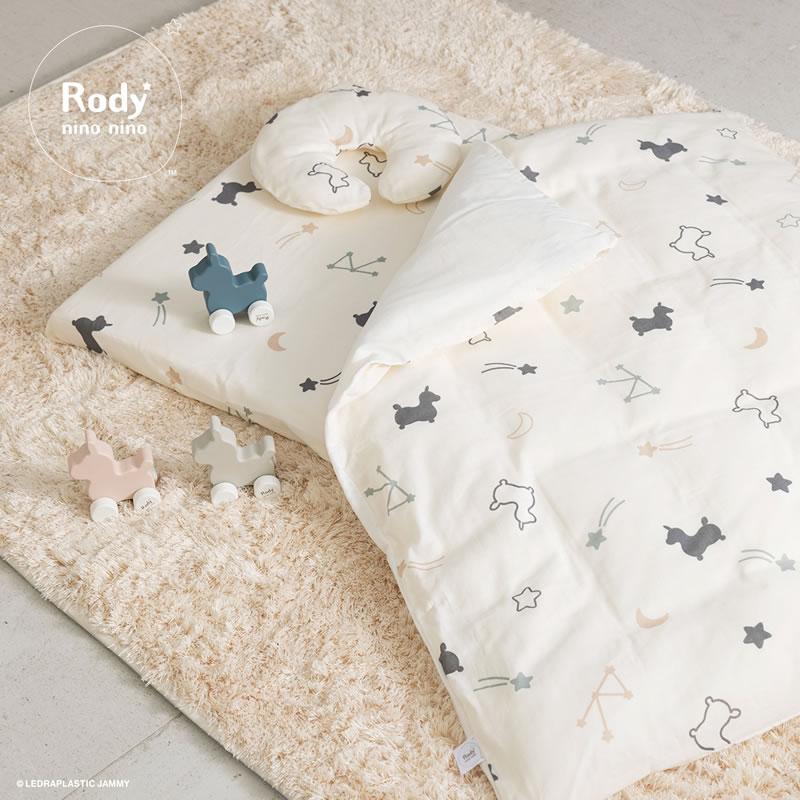 ロディ nino nino 寝具 イメージ2